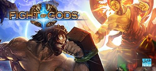 1 47 - دانلود بازی Fight of Gods برای PC