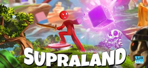 1 56 - دانلود بازی Supraland برای PC