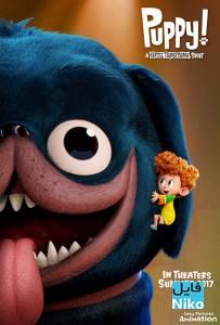 1 71 203x300 - دانلود انیمیشن Puppy 2017 با دوبله فارسی