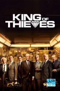 1 9 199x300 - دانلود فیلم سینمایی King of Thieves 2018 با دوبله فارسی