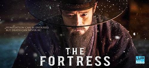 2 111 - دانلود فیلم سینمایی The Fortress 2017 (قلعه) با دوبله فارسی
