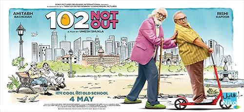 2 138 - دانلود فیلم سینمایی 102 Not Out (صد و دو سالگی پایان نیست) با دوبله فارسی