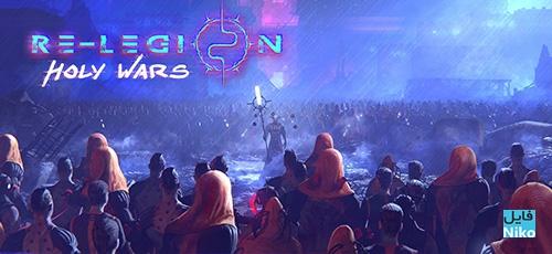 2 181 - دانلود بازی Re-Legion برای PC