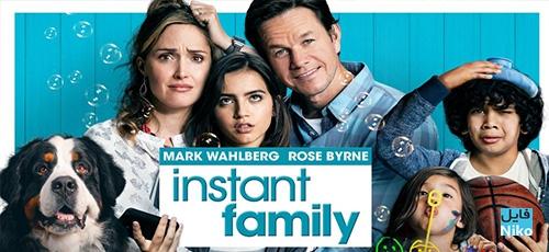 2 7 - دانلود فیلم سینمایی Instant Family 2018 با دوبله فارسی