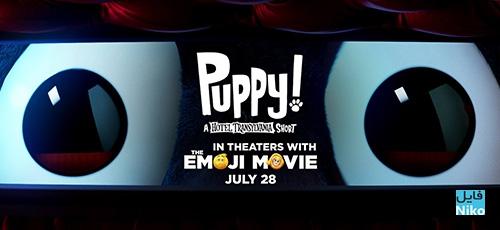 2 74 - دانلود انیمیشن Puppy 2017 با دوبله فارسی