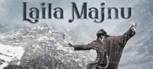 2 8 222x100 - دانلود فیلم سینمایی Laila Majnu 2018 با زیرنویس فارسی