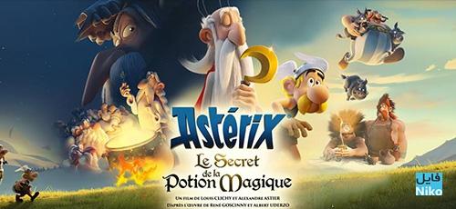 2 83 - دانلود انیمیشن Asterix The Secret of the Magic Potion 2018 با دوبله فارسی