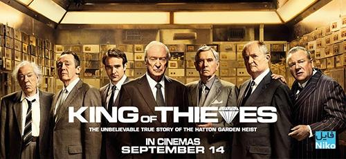 2 9 - دانلود فیلم سینمایی King of Thieves 2018 با دوبله فارسی