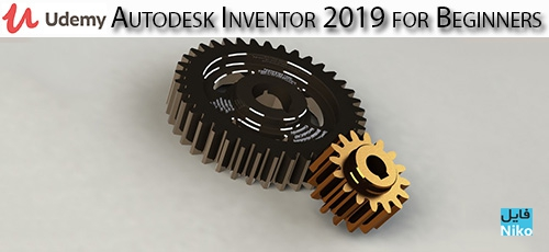 Udemy Autodesk Inventor 2019 for Beginners - دانلود Udemy Autodesk Inventor 2019 for Beginners آموزش مقدماتی اتودسک اینونتور 2019