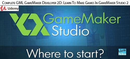 Udemy Complete GML GameMaker Developer 2D Learn To Make Games In GameMaker Studio 2 - دانلود Udemy Complete GML GameMaker Developer 2D: Learn To Make Games In GameMaker Studio 2 آموزش کامل توسعه بازی با جی ام ال گیم میکر استودیو 2