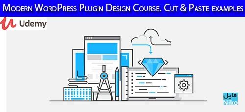 Udemy Modern WordPress Plugin Design Course. Cut Paste examples - دانلود Udemy Modern WordPress Plugin Design Course. Cut & Paste examples آموزش توسعه مدرن پلاگین وردپرس