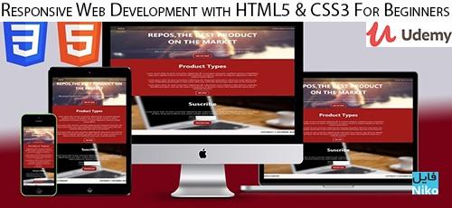 Udemy Responsive Web Development with HTML5 CSS3 For Beginners - دانلود Udemy Responsive Web Development with HTML5 & CSS3 For Beginners آموزش مقدماتی توسعه وب سایت های واکنش گرا با اچ تی ام ال 5 و سی اس اس 3