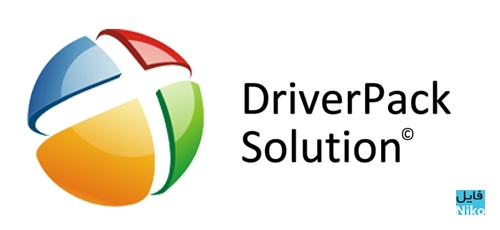 driver pack solution - دانلود DriverPack Solution 17.10.14-19062 نصب خودکار درایورهای ویندوز