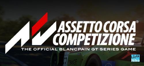 0 12 - دانلود بازی Assetto Corsa Competizione برای PC