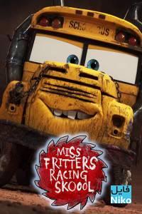 1 18 200x300 - دانلود انیمیشن Miss Fritter's Racing Skoool 2017 مدرسه رانندگی خانم فریتر