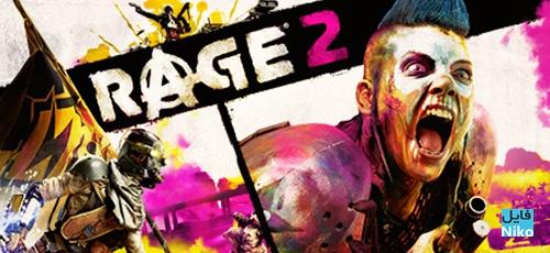 1 25 - دانلود بازی RAGE 2 برای PC