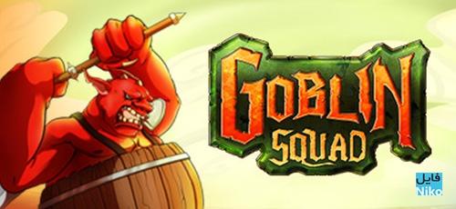 1 30 - دانلود بازی Goblin Squad Total Division برای PC