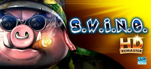 1 46 - دانلود بازی S.W.I.N.E. HD Remaster برای PC