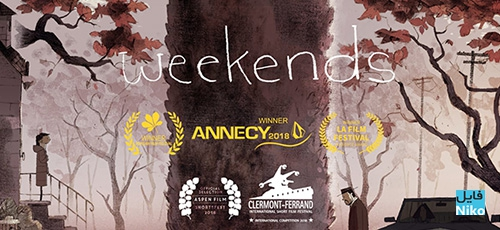 2 17 - دانلود انیمیشن Weekends 2017 آخر هفته ها