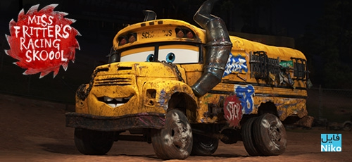 2 18 - دانلود انیمیشن Miss Fritter's Racing Skoool 2017 مدرسه رانندگی خانم فریتر
