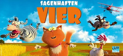 2 32 - دانلود انیمیشن Spy Cat 2018