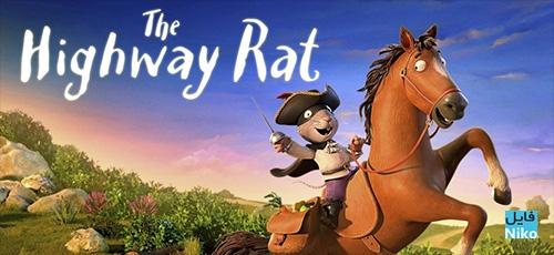 2 34 - دانلود انیمیشن The Highway Rat 2017