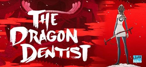 2 35 - دانلود انیمیشن The Dragon Dentist 2017 با زیرنویس فارسی