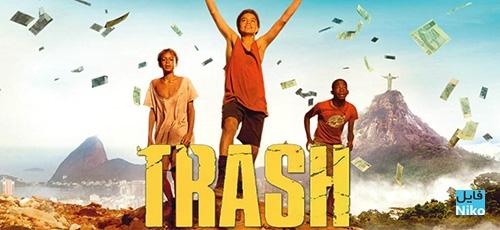 2 42 - دانلود فیلم سینمایی Trash 2014 پسران شهر زباله با دوبله فارسی