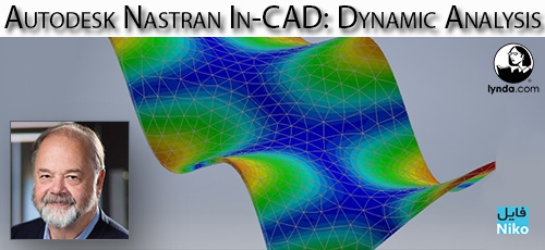 Lynda Autodesk Nastran In CAD Dynamic Analysis - دانلود Lynda Autodesk Nastran In-CAD: Dynamic Analysis آموزش آنالیز پویا در اتودسک نسترن این کد