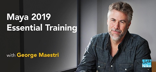 Lynda Maya 2019 Essential Training - دانلود Lynda Maya 2019 Essential Training آموزش نرم افزار مایا 2019