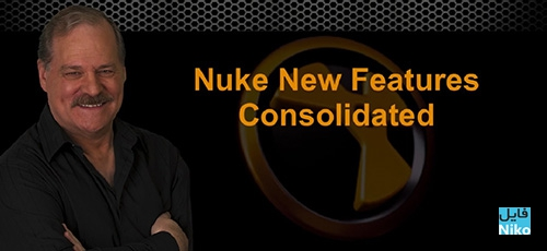 Lynda Nuke New Features Consolidated - دانلود Lynda Nuke New Features Consolidated آموزش ویژگی های جدید تلفیقی نیوک