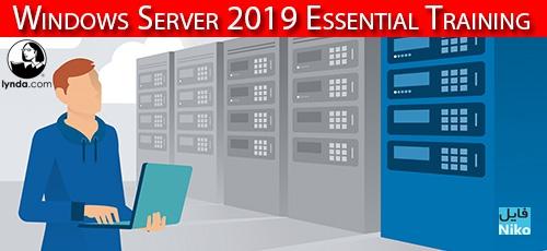 Lynda Windows Server 2019 Essential Training - دانلود Lynda Windows Server 2019 Essential Training آموزش ویندوز سرور 2019