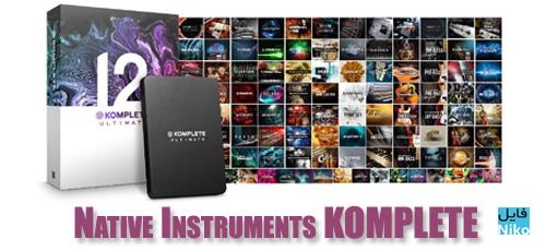Native Instruments KOMPLETE - دانلود Native Instruments KOMPLETE 12 Instruments and Effects وی اس تی KOMPLETE