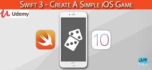 Udemy Swift 3 Create A Simple iOS Game - دانلود Udemy Swift 3 - Create A Simple iOS Game آموزش ساخت بازی آی او اس با سوئیفت 3