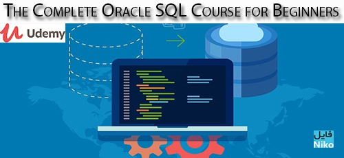 Udemy The Complete Oracle SQL Course for Beginners - دانلود Udemy The Complete Oracle SQL Course for Beginners آموزش کامل مقدماتی اوراکل اس کیو ال