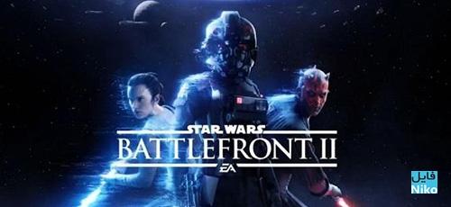 0 3 - دانلود بازی Star Wars Battlefront II برای PC