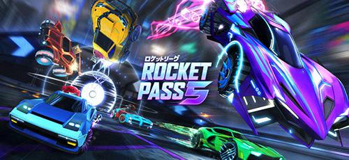 1 120 - دانلود بازی Rocket League v1.70 – Rocket Pass 5 برای PC