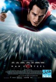 1 15 - دانلود فیلم سینمایی Man of Steel 2013 (مرد پولادین) دوبله فارسی