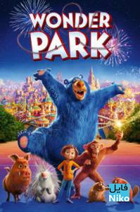 1 30 199x300 - دانلود انیمیشن Wonder Park 2019 با دوبله فارسی