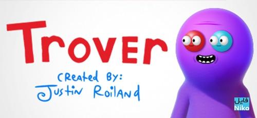 1 37 - دانلود بازی Trover Saves the Universe برای PC