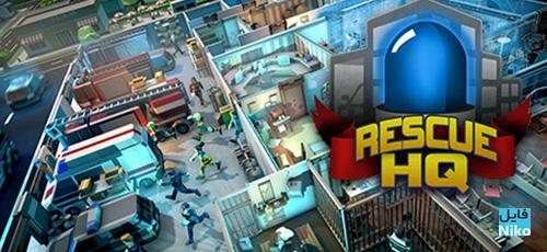 1 5 - دانلود بازی Rescue HQ The Tycoon برای PC