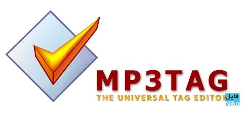 1 52 - دانلود Mp3tag 2.97 نرم افزار ویرایشگر حرفه ای تگ فایل صوتی