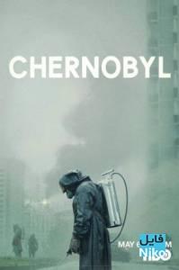 1 60 199x300 - دانلود مینی سریال 2019 Chernobyl با دوبله فارسی