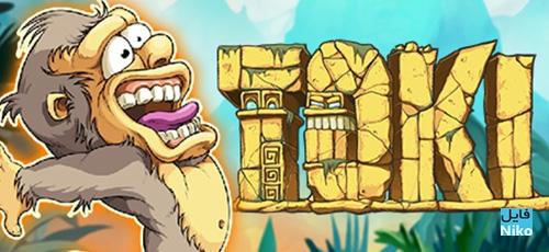 1 65 - دانلود بازی Toki برای PC