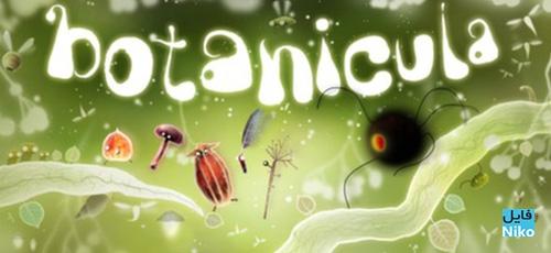 1 66 - دانلود بازی Botanicula برای PC