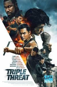 1 67 199x300 - دانلود فیلم سینمایی Triple Threat 2019 (تهدید سه گانه) با دوبله فارسی