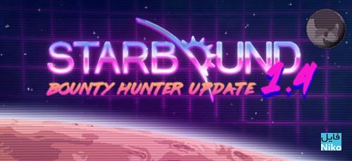 1 70 - دانلود بازی Starbound برای PC