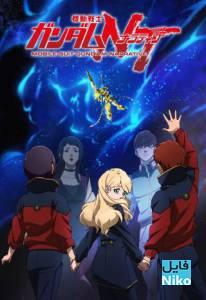 1 90 206x300 - دانلود انیمیشن Mobile Suit Gundam Narrative 2018