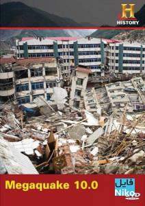 1 92 212x300 - دانلود مستند Megaquake 10.0 2011 (ابرزلزله ۱۰.۰)