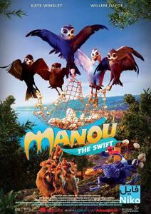 1 99 212x300 - دانلود انیمیشن Manou the Swift 2019 مانو پرستوی چابک با دوبله فارسی
